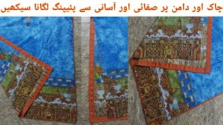 How to attach piping on Chalk & daman of Kameez/ Kameez Py Piping lagany ka tarika/ Alisha designing