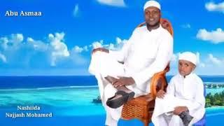 """Nashiidaa Afaan Oromoo """"yaa ilma koo""""Najaash Mohammed."""