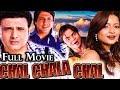 Chal Chala Chal | Full Movie | Govinda | Rajpal Yadav | Reema Sen | Om Puri