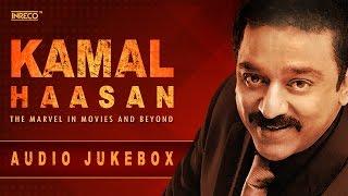 Kamal Hassan Tamil Songs | Ilayaraja Tamil Hits Kamal Hassan | Kannadasan Old Tamil Songs
