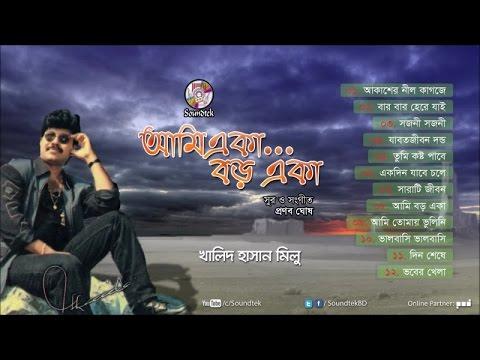 Khalid Hasan Milu - Ami Eka Boro Eka