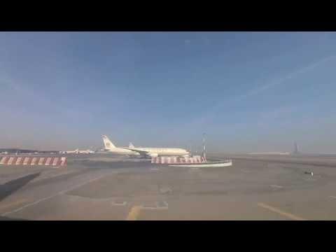 Etihad A330: Abu Dhabi - Duesseldorf
