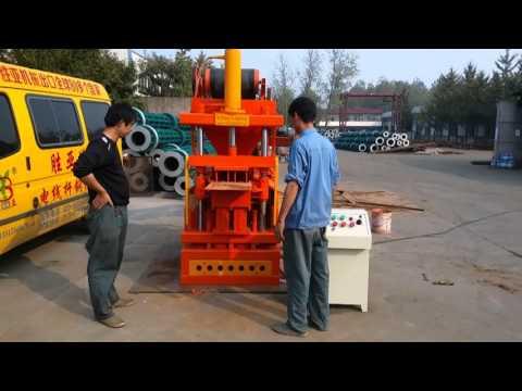 SY2 -10 Automatic Hydraulic Soil Interlocking Brick Machine/lego Brick Making Machine