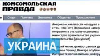 """В Интернете появилось письмо """"кукловодов украинской политики"""""""