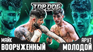 Armed Mike vs. Arut Molodoy | Fight of the Night | TDFC8