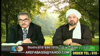 clip7 of 9 Daoud Abedi interview with Aref Abbasi, Hezb-e-Islami Afghanistan Gulbudin Hekmatyar