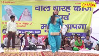 Sapna stage dance ( teri aankho ka Kajal )