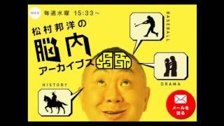 午後のまりやーじゅの1コーナー パーソナリティ:山田まりや 道谷眞平(...