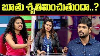 యూట్యూబ్లో బూతు శృతిమించుతుందా..! |  TV5 Murthy Debate | 7Arts Team | TV5 New