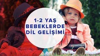 Bebek Gelişimi - 1-2 Yaş Bebeklerde Dil Gelişimi | İki Anne Bir Mutfak
