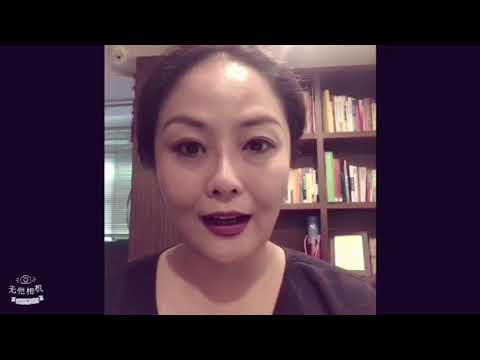 中醫臉部刮痧消腫拉提小v法 - YouTube