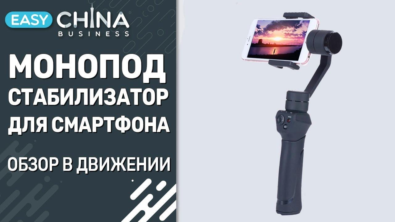 Селфи-монопод для смартфонов Xiaomi Selfie Stick Bluetooth Monopod .