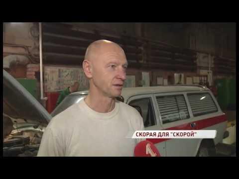 На ярославской станции скорой помощи восстанавливают старый медицинский автомобиль