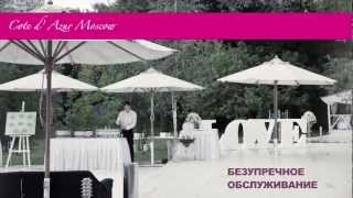 Ресторан на воде для проведения свадьбы(, 2013-02-19T09:11:33.000Z)