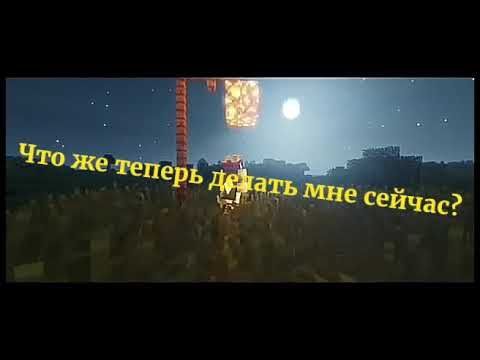 Текст песни:Подпишись Hа канал(Просто Feliks-ks)Текст ПЕСНИ!