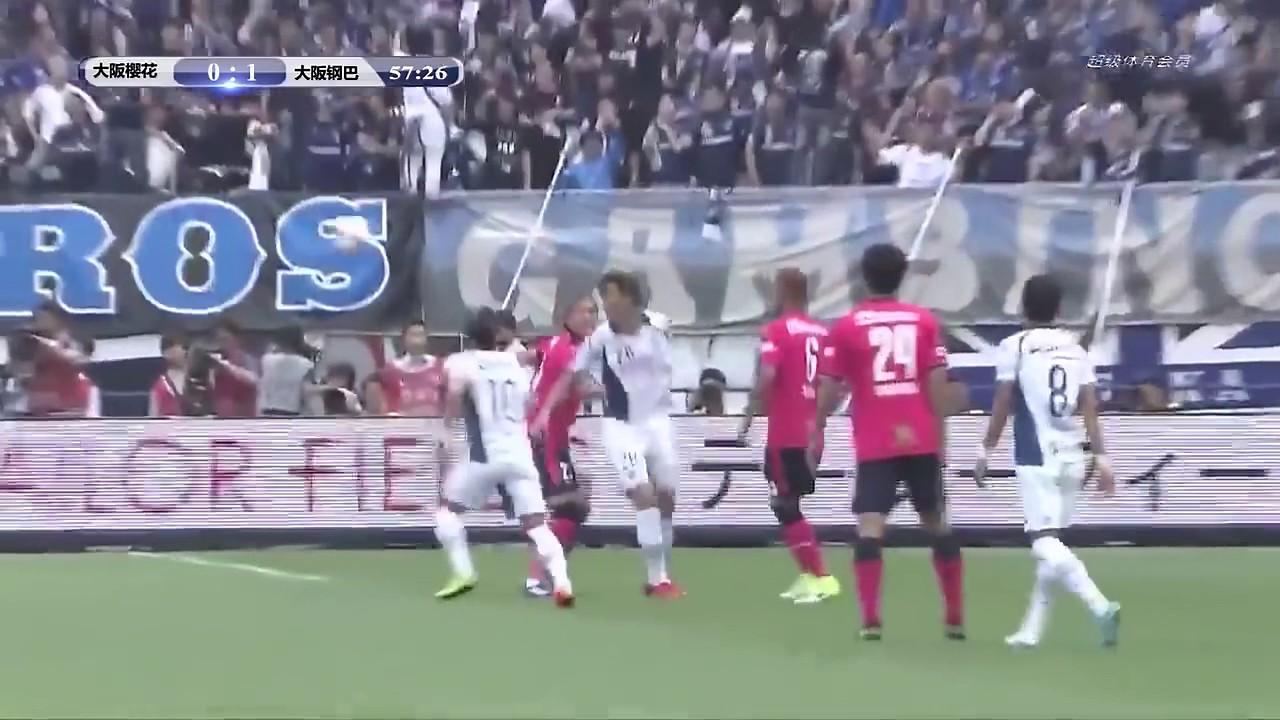 2017 Jleague 7 Stage Cerezo Osaka Vs Gamba Osaka 2 2 Youtube