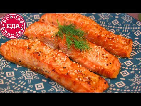 Форель в духовке + Соус для рыбы
