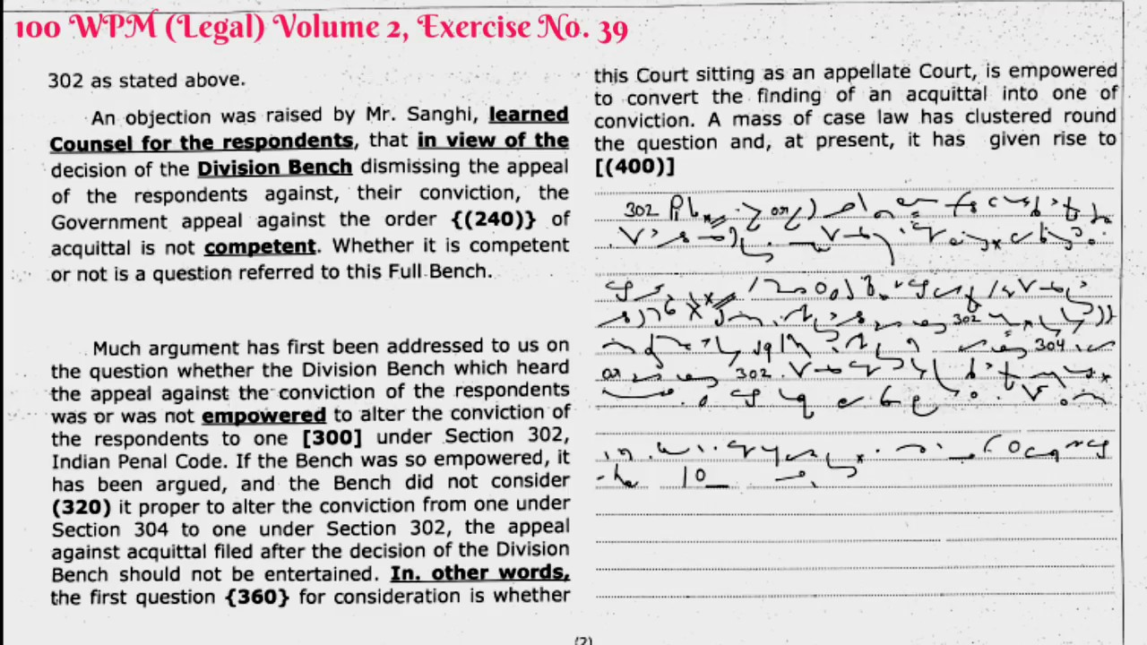 100 WPM, Shorthand Dictation, Legal, Volume 2, Exercise No 39