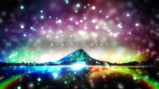 Hatsune Miku - Five (ファイヴ) - Rus sub