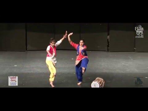 Talent Show Part 16   Dhol Jageero Da Creative Dance