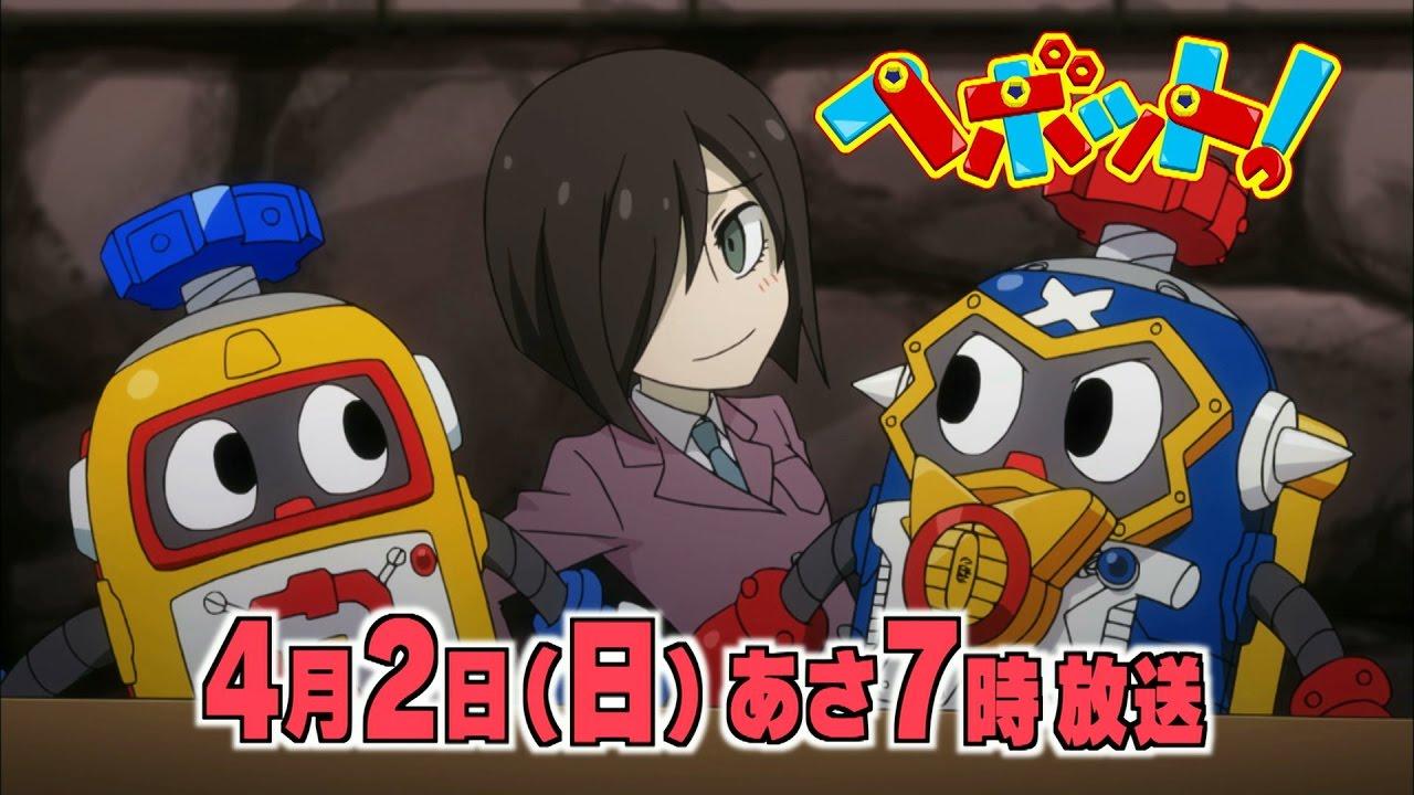 ヘボット!』第27話「ヘボット、...