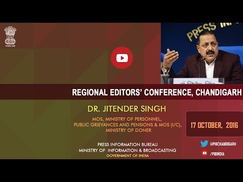 REC, Chandigarh: Interaction with Union Minister Dr. Jitendra Singh