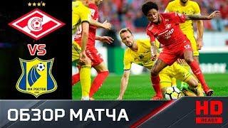 05.05.2018г. Спартак - Ростов - 2:0. Обзор матча