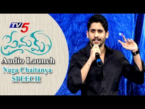 Naga Chaitanya Speech | Premam Audio Launch| Naga Chaitanya | Shruti Haasan | TV5 News