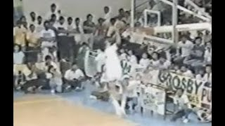1987 PABL Slam Dunk Contest   Patrimonio Lastimosa Meneses Alvarez Asaytono