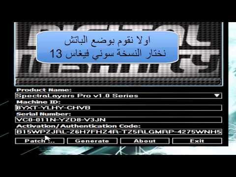 sony movie studio platinum suite 13 serial number