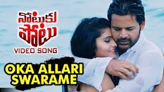 Notuku Potu Full Video Songs Oka Allari Swarame Video Song Arjun Sarja Manisha Koirala