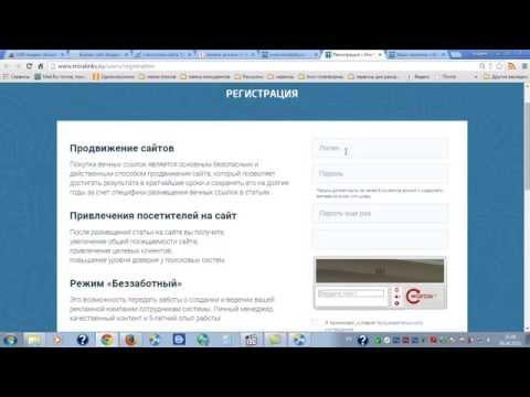видео: Миралинкс  Начало работы