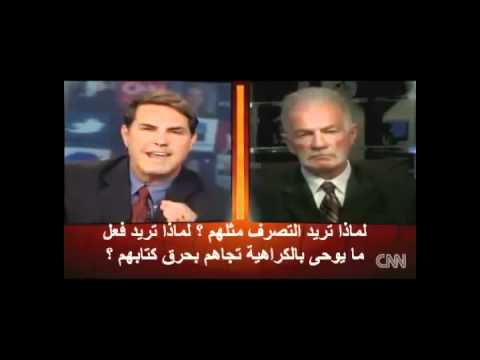 Pastor wants to burn the Quran Look what replied broadcaster.flv