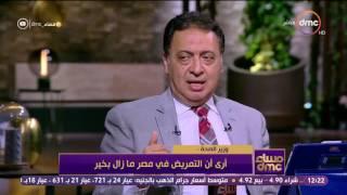 مساء dmc - وزير الصحة يكشف كواليس زيارته المفاجأة لمستشفي الساحل في شبرا وكشفه بنفسه عن مريضة