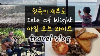 Isle of Wight UK travel vlog …