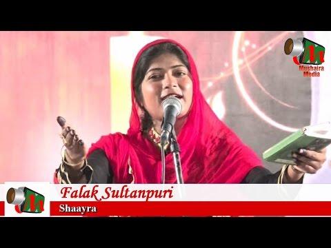 Falak Sultanpuri, Sakinaka Mushaira, 15/01/2017, ABDUL RAHIM DADA, Mushaira Media