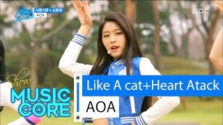 Like A cat + Heart Attack