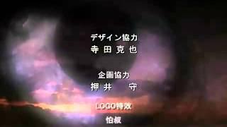 高橋瞳 - 青空のナミダ