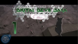 Digital Devil Saga HD Walkthrough Part 1
