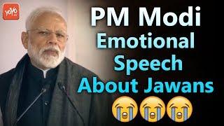 PM Modi Emotional Speech About Jawans | Pulwama Incident | Jammu&Kashmir | YOYO TV Channel