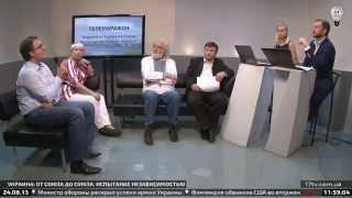 видео Акт провозглашения независимости Украины