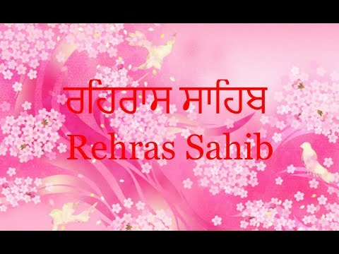 rehras-sahib-  -ਰਹਿਰਾਸ-ਸਾਹਿਬ-  -gurbani-nitnem-  
