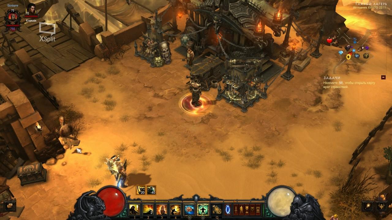 Diablo 3 бесплатно (НОВЫЙ СПОСОБ)