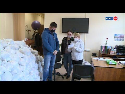 Пожилые ельчане получают продуктовую помощь в рамках всероссийской акции#МыВместе
