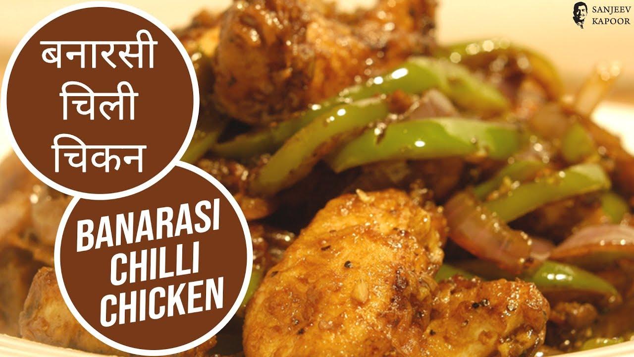 Chilli chicken gravy sanjeev kapoor - photo#8