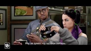 Watch Dogs 2 — трейлер «Никаких компромиссов» (русские субтитры)