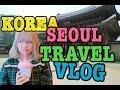 韓国 ソウル旅行::한국여행 【Younseo Vlog】 の動画、YouTube動画。