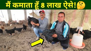 देसी मुर्गी 🐓 पालन की पूरी जानकारी Desi Murgi Kadaknath poultry farming  9896071871