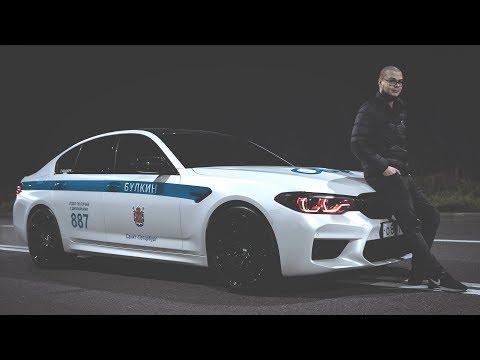 ФИНАЛЬНЫЙ ВИД МОЕЙ BMW M5 F90 ДПС EDITION - УСТАНОВИЛ СТРОБОСКОПЫ В ФАРЫ! (АВТОВЛОГ #34)