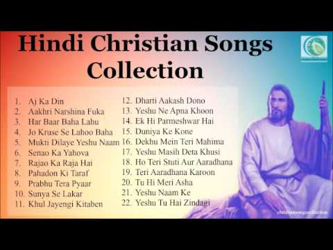 Super Hit Hindi Christian Songs Collection 2016